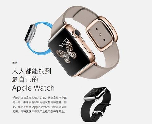 蘋果智慧手錶Apple Watch。(圖:官網)