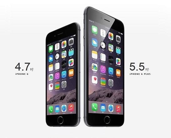 蘋果的iPhone 6和Phone 6 Plus。(圖:官網)
