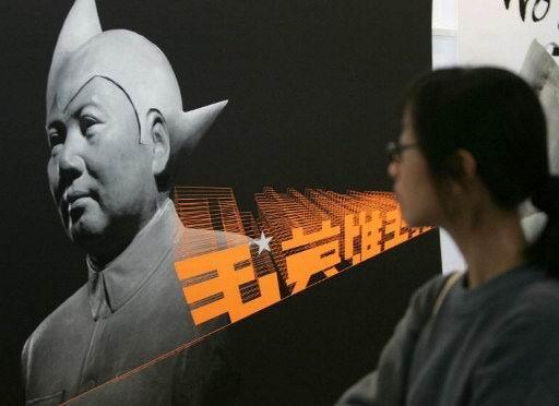 經濟學人:亞洲的蛻變 跨國企業征服全球   鉅亨網 - 時事