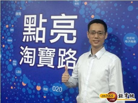 陳慶探認為台灣農產品潛力十足,認為具有爆炸性的前景。