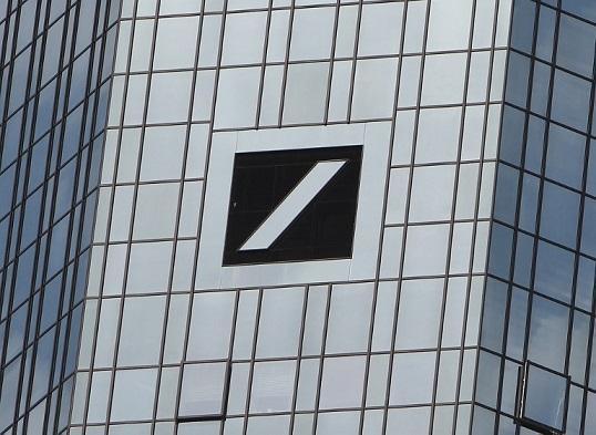 德意志銀行總部 (圖:AFP)