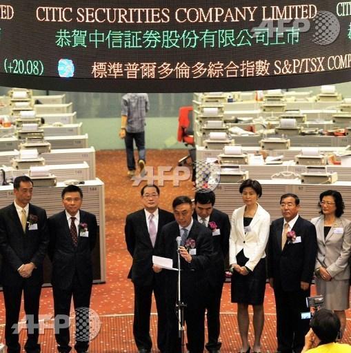 董事長王東明於中信證券在港交所IPO時發表談話 圖片來源:AFP