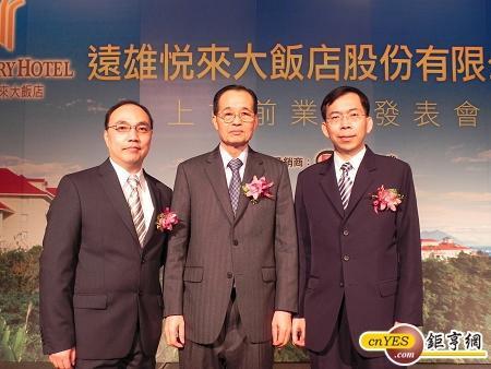 遠雄悅來飯店總經理王慶祺