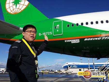長榮航空董事長張國煒。(鉅亨網資料照片)