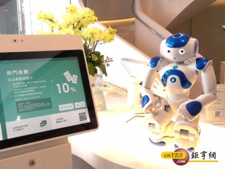 全台灣唯一一位機器人銀行員—玉山數位旗艦分行的小i。(鉅亨網資料照)