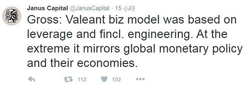 (來源:駿利推特帳號)