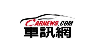CARNEWS車訊網