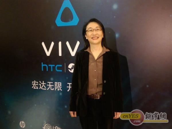宏達電董事長王雪紅宣布是HTC Vive X計劃。(鉅亨網資料照)