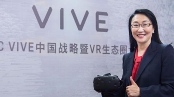 傳VR獨立 王雪紅親掛帥 宏達電:萬物科技是為發展創新做準備
