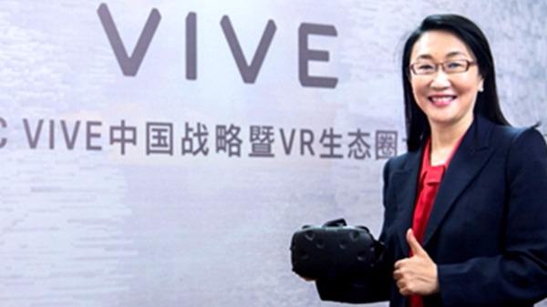 VR商機高達78.3兆美元 王雪紅:2020年Vive成產業翹楚