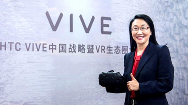 宏達電董事長王雪紅說未來10年要成為中國VR第一品牌。(資料照,圖:宏達電提供)