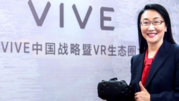 宏達電Vive布局中國 王雪紅:目標10年內成VR第一品牌