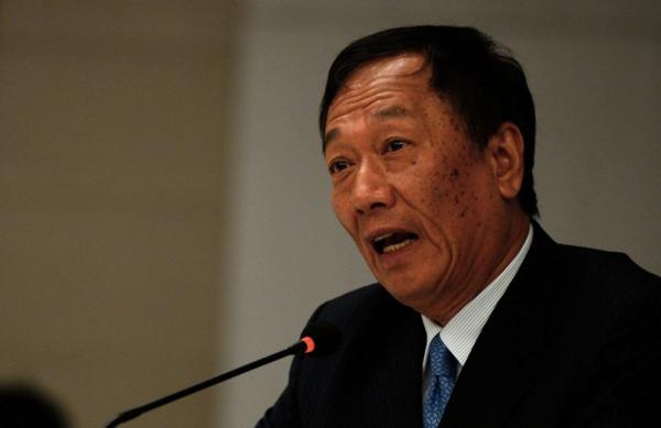 郭台銘。(來源:AFP)