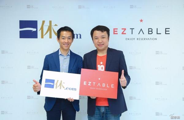 【EZTABLE新聞照3】亞洲最大線上餐廳訂位服務EZTABLE首度攜手日本大型訂房訂餐廳網站一休 (Ikyu.com) 進行戰略合作,預計在2016年第四季讓遊客在出國旅遊前,輕鬆預訂台日兩地熱門餐廳。
