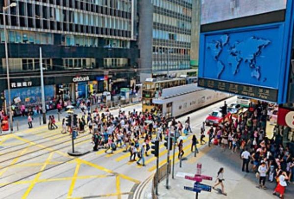 香港取代美國,再次成為全球最具競爭力經濟體。 圖片來源:星島日報
