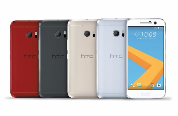 HTC 10全色系。(圖:宏達電提供)