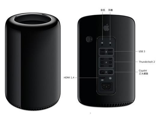 蘋果黑色圓筒形Mac Pro開賣。(圖:官網)