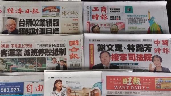 台灣主要報紙頭條要聞 2016年7月12日