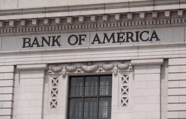 圖:AFP 全球銀行業壞帳讓人憂心