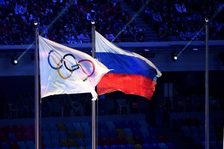 俄羅斯國旗肯定會在里約奧運會場上飄揚 (圖:AFP)