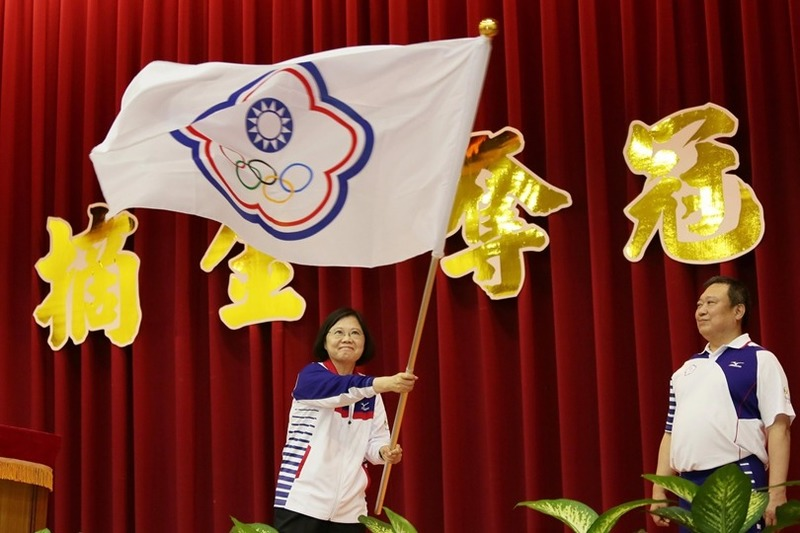 總統蔡英文授旗給中華奧運代表團 (圖:總統府官網)