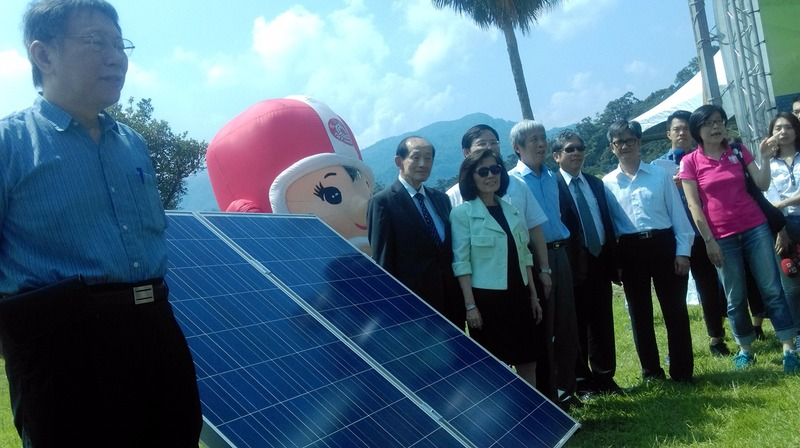 大同攜手台北市政府環保局將在福德坑環保復育園區設置太陽光電系統。(圖:大同提供)