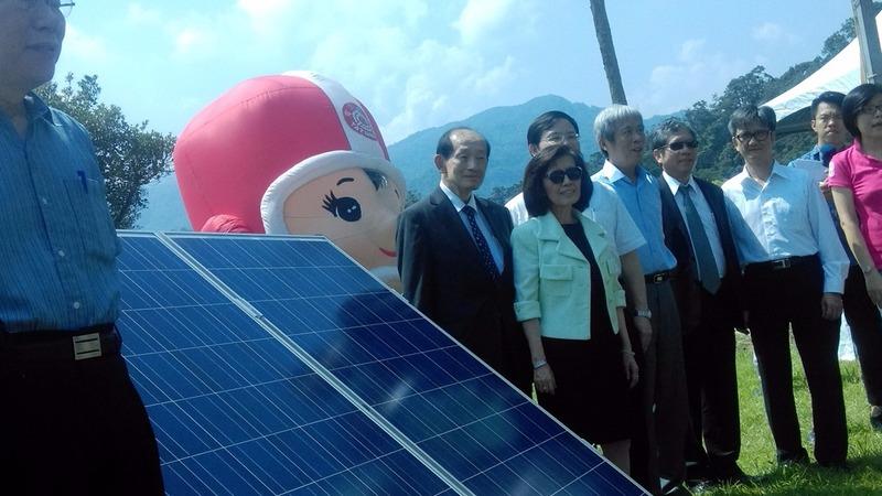大同打造台北能源之丘