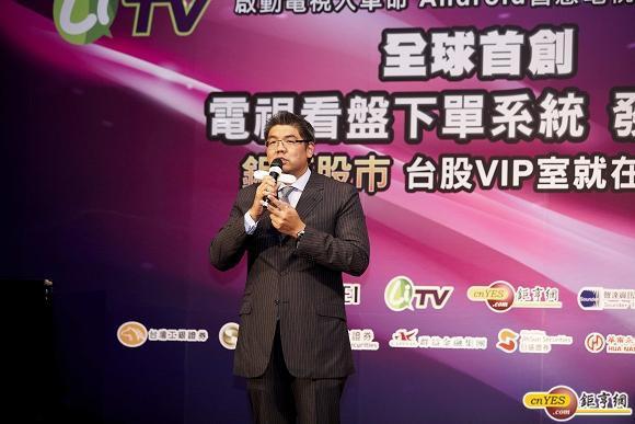 台北市政府經濟發展委員會副總召集人連勝文