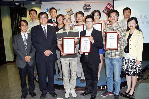 中華電信Hami Apps創意成金計劃,鉅亨網榮獲4獎項    (圖:中華電信提供)