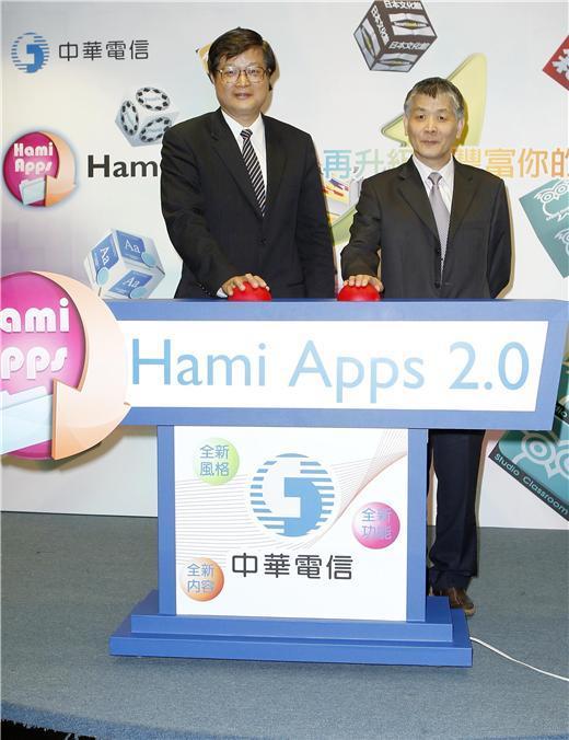 中華電信「創意成金!育成獎勵計劃」吸引近千件投稿,超過四百件App上架,均為Hami Apps獨家軟體    (圖:中華電信提供)