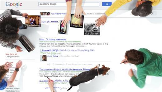 Google結合Google+升級網搜功能  搜尋結果更加個人化