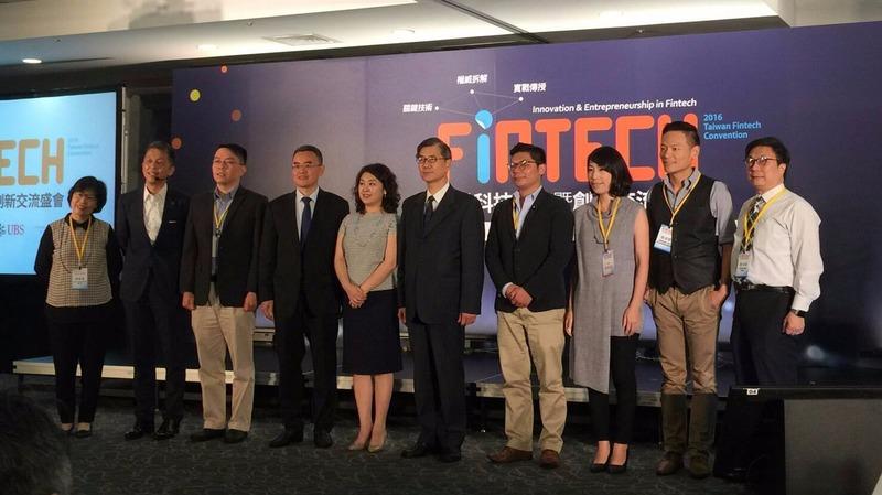 Fintech金融科技論壇:創新交流盛會,兩岸三地講者齊聚。