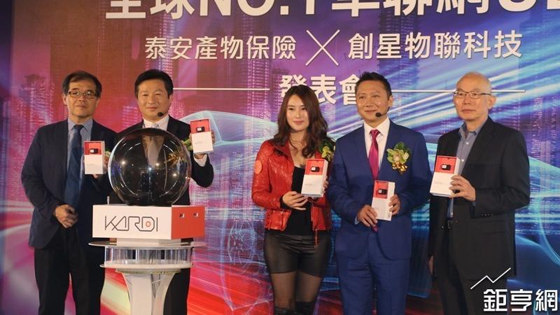 鴻海FinTech首張成績單,搶攻全台550億元任意車險大餅。(鉅亨網記者李宜儒攝)