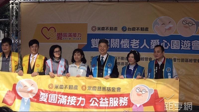 永慶「愛圓滿接力」由竹苗門市今天舉辦活動感恩長者。(圖:業者提供)