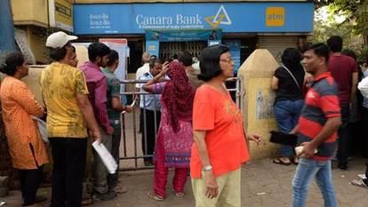 (圖六:印度上演舊鈔換新鈔貨幣戰爭,ATM也是門庭若市,AFP)