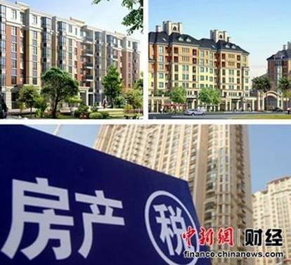 (圖四:住不起的中國商品房,圖片來源鉅亨網引用之中新網圖檔)