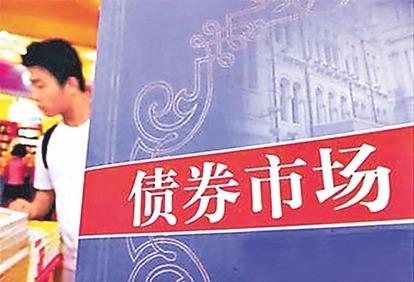 (圖五:難以理解的中國理財「代持債券」,鉅亨網AFP)