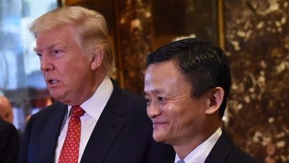 美國準總統川普與阿里巴巴創辦人馬雲。(AFP)