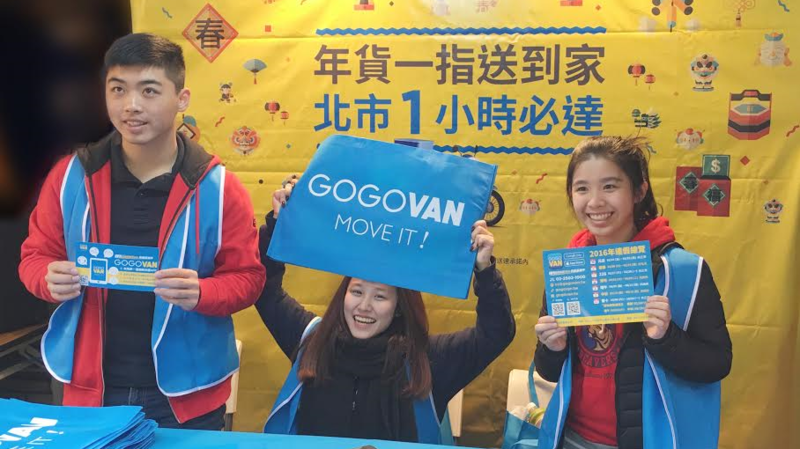 GoGoVan推出迪化街辦年貨機車快遞服務。(圖:GoGoVan提供)