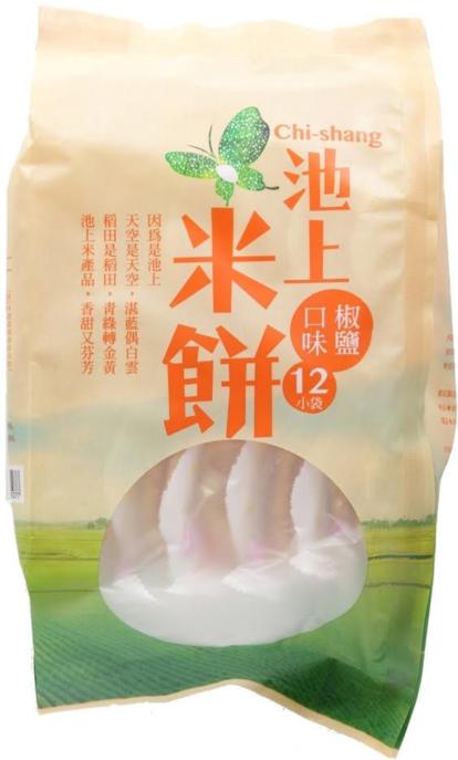 2016爆紅商品,池上米餅椒鹽口味。(圖:網家提供)