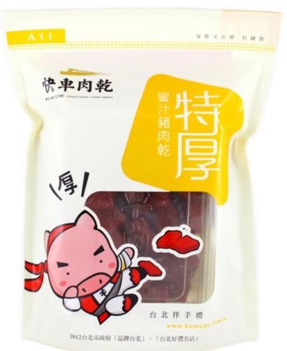2016網購熱銷零食排行榜亞軍,快車肉乾 招牌特厚蜜汁豬肉乾。(圖:網家提供)