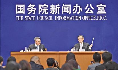 國務院新聞辦公室發表《中國的亞太安全合作政策》白皮書=.