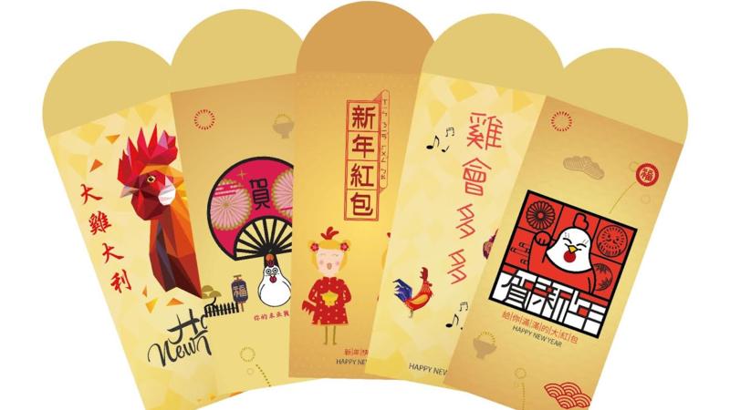 17Life加碼推出雞年創意設計紅包袋。(圖:17Life提供)