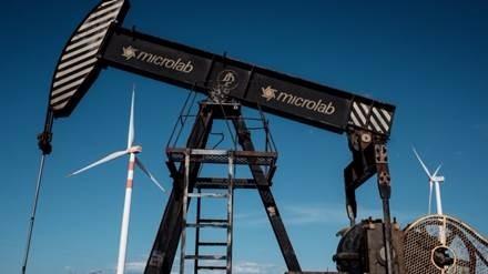 (圖七:這是在搞風力發電?不是!這是美商採油礦!AFP)
