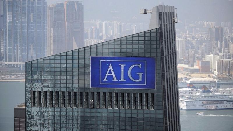 美國國際集團(AIG)公佈第四季財報,虧損擴大。(圖片來源:AFP)