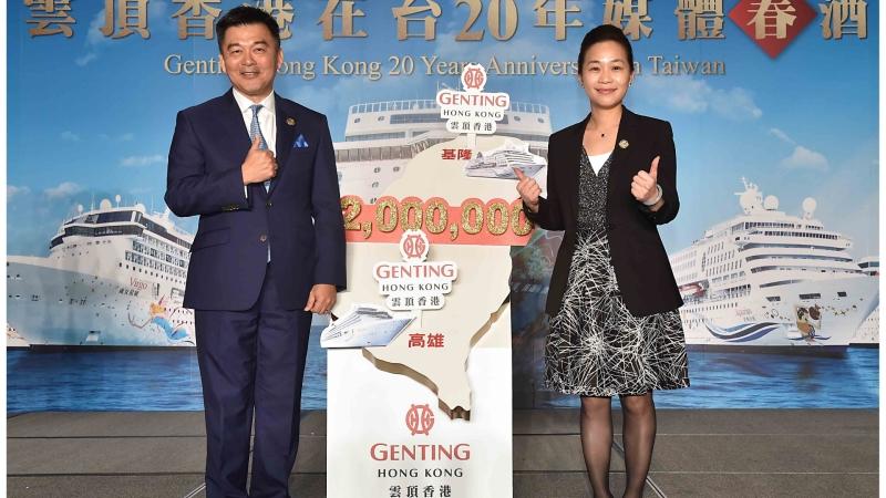 雲頂香港高級副總裁吳明發(左)。(圖:雲頂香港提供)