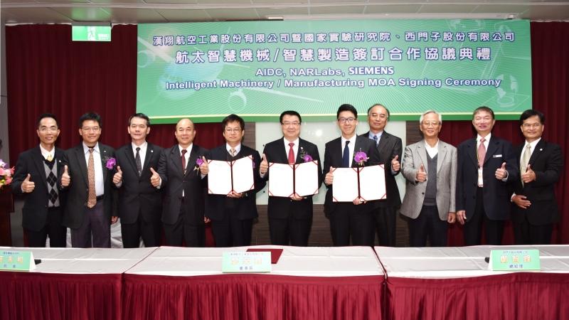 漢翔董事長廖榮(右六)與國研院、西門子簽署「航太智慧機械/智慧製造」合作協議。(圖:漢翔提供)