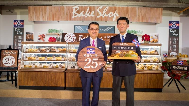 全聯與日本H2O食品集團旗下阪急BAKERY技術合作導入現烤麵包。(鉅亨網資料照)