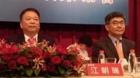 江朝瑞說,雙方合作可以提供客戶一次購足的服務。(圖:鉅亨網)