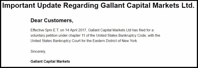高倫投資 (Gallant Capital Markets) 宣布向美國聯邦法院聲請破產保護 圖片來源:Gallant Capital Markets